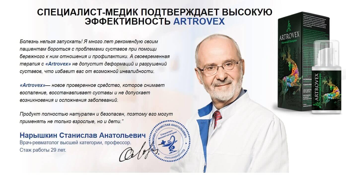 Inimeste meetodid kate liigeste raviks Kuidas ravida kate liigestes ja lihastes valu
