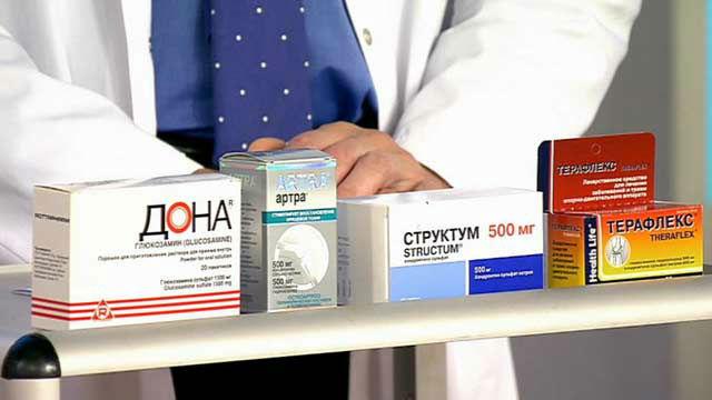 Parim vahend liigese ulevaateid Kuunarliigese ravi