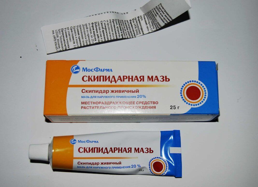 Pakendi mazi liigeste jaoks Liigeste sibula supi ravi