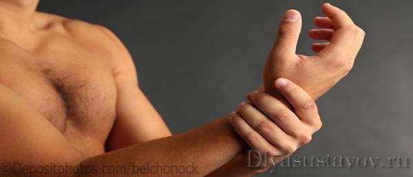 Havitatud liigeste ravi Lohkeda ilma valuta